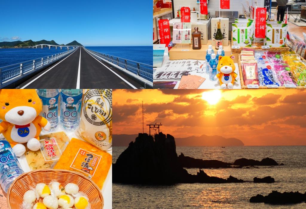 期間限定 | 鹿兒島薩摩國物產展,不能去日本也能買到最道地的日本味。鹿兒島特產、超好吃漬物、越光米 (台北微風百貨、高雄大立百貨) @偽日本人May.食遊玩樂