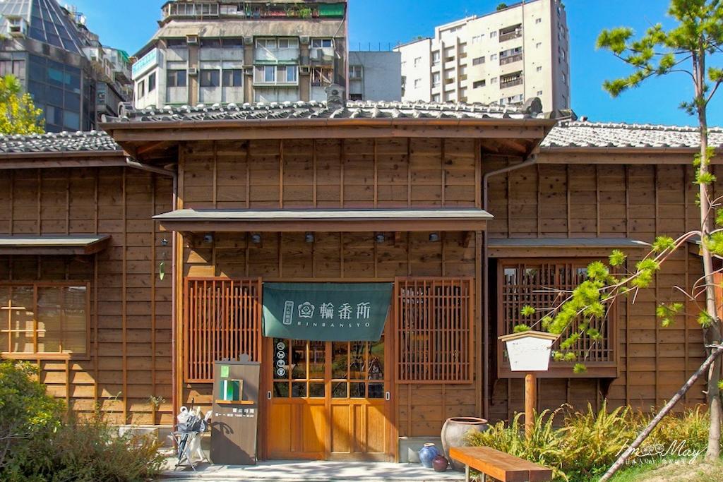 台北、萬華 | 八拾捌茶輪番所。尋找一種京都味,在西門町的傳統日式茶屋品茗 (西本願寺廣場、捷運西門町站) @偽日本人May.食遊玩樂