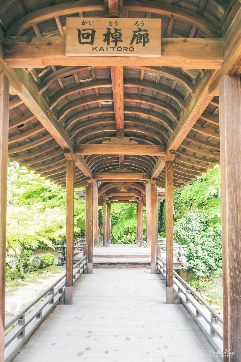 京都、景點   喧囂市街中,覓得一處寧靜「涉成園 (しょうせいえん)」  東本願寺別邸、枳殼邸、京都車站周邊景點 @偽日本人May.食遊玩樂
