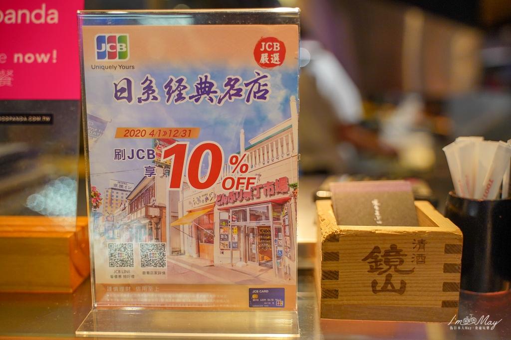 台北、信義 | 來自日本九州的美味炸物、台北唯一明太子吃到飽「博多天麩羅 山海 (博多天ぷらやまみ)」| 金黃酥脆天婦羅、就是為了明太子拌飯吃到飽來的 ! (捷運市政府站美食、統一時代百貨) @偽日本人May.食遊玩樂