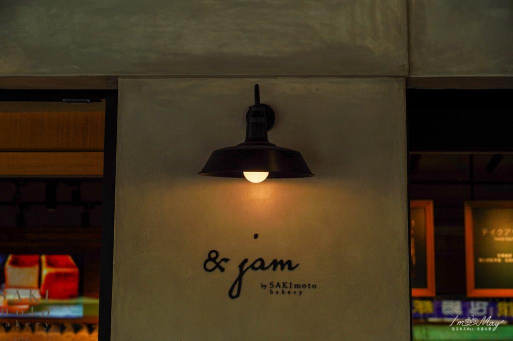 台北、信義 | SAKImoto Bakery 嵜本 高級生吐司專門店 ( 旗鑑店 ) | 吐司界的聖品、來自大阪的超人氣吐司、內用預約免排隊 @偽日本人May.食遊玩樂