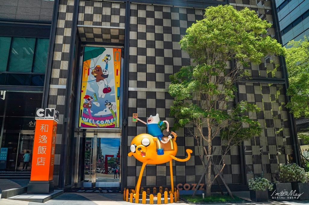台南、住宿   全台唯一卡通頻道旅館、親子飯店推薦首選「和逸飯店台南西門館 (Hotel Cozzi)」。500坪親子遊樂設施,噴水池、小火車讓孩子們玩到不想退房! @偽日本人May.食遊玩樂