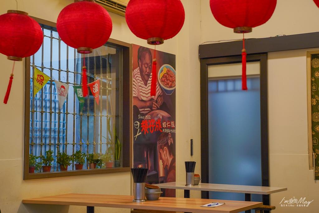 台南、美食   飄香近百年的傳統滋味、台南人氣排隊小吃「矮仔成蝦仁飯」  每到台南的必吃美食,這是一種屬於我的台南旅行儀式感 (中西區/海安路/台南美食) @偽日本人May.食遊玩樂