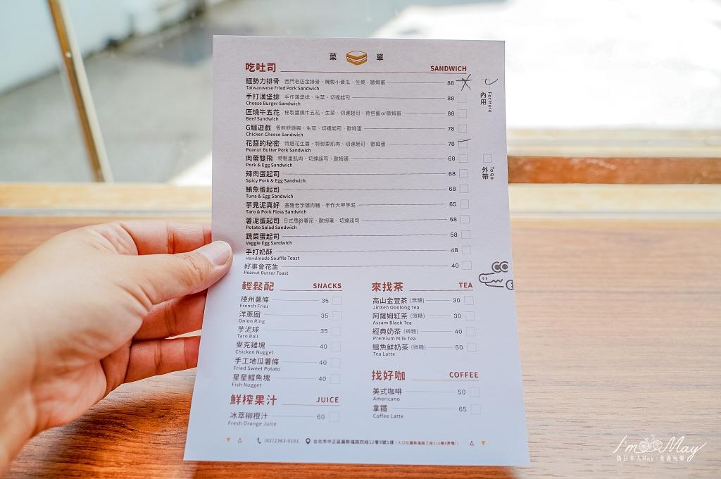 台北、中正   爆料系吐司盒子「鱷吐司 A TOAST」。西門老店金排骨配鮮奶吐司、純白日系清新店面超好拍 (特色文青早午餐、公館商圈美食、台大美食) @偽日本人May.食遊玩樂