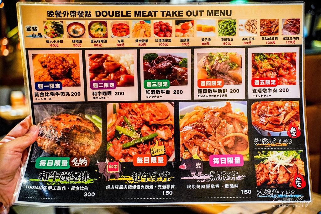台北、大安 | 一個人也能痛快吃燒肉!! 邊緣人燒肉店「肉平方 Double Meat 」| 不到300元獨享牛五花燒肉套餐,加價50元就有日本和牛丼飯 (台北東區、延吉街美食、捷運國父紀念館) @偽日本人May.食遊玩樂