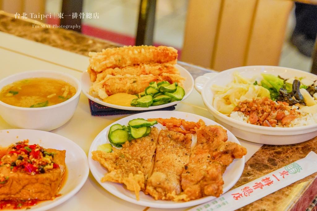鳥取 | Cafe Dining Lounge THE PARK。古民家改建的咖啡廳 (米子/境港/甜點/下午茶) @偽日本人May.食遊玩樂