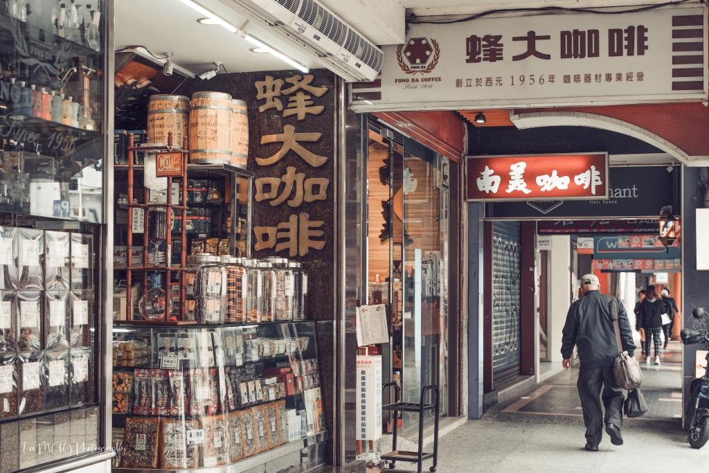 台北、萬華 | 飄香一甲子的西門町老字號「蜂大咖啡」,嚐著台北人老派的懷舊早餐、啜一口滿是故事的自烘咖啡,當然也不能錯過鎮店之寶的合桃酥 @偽日本人May.食遊玩樂