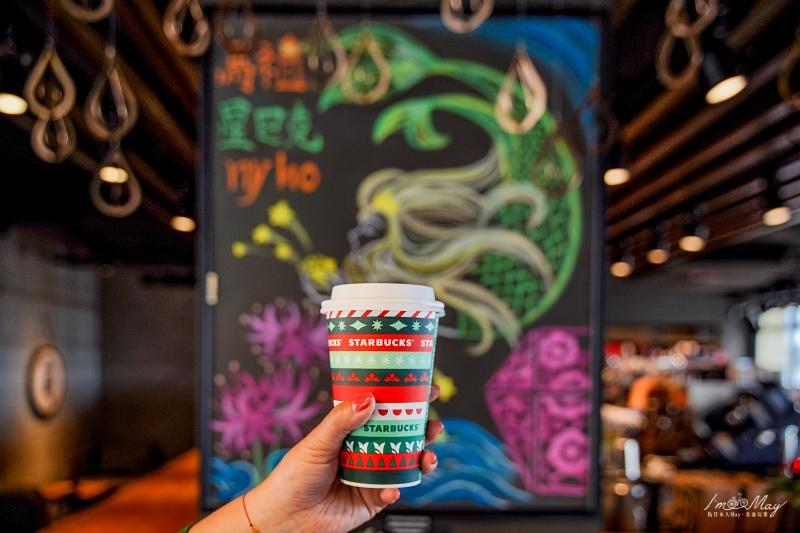 馬祖、南竿 | 全台最北端STARBUCKS「星巴克馬祖門市」坐擁福澳港看海景喝咖啡好寫意 | 全台唯一有暖氣的星巴克、結合地景與在地人文風情的獨特設計 @偽日本人May.食遊玩樂