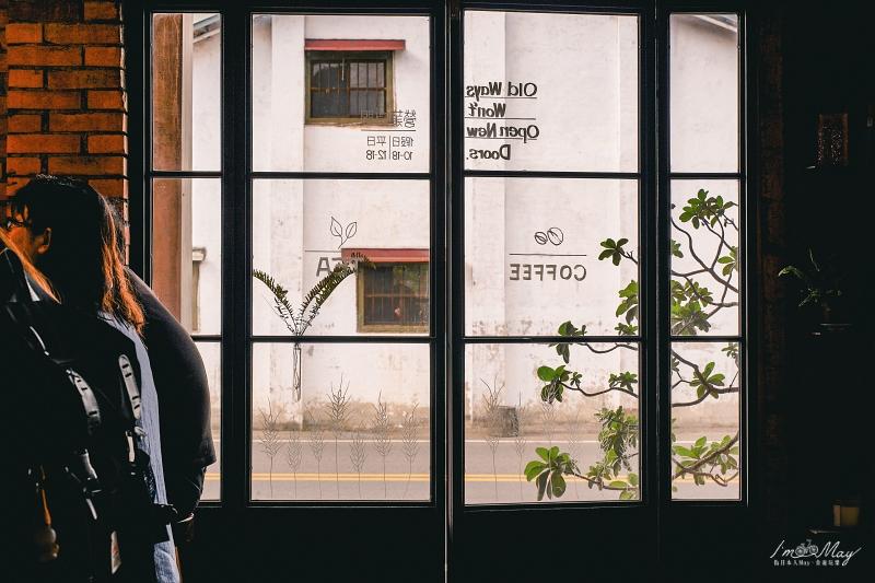 南投、魚池 | 老舊紅磚土角厝倉庫改建的老欉紅玉專賣店「日月作物」| 溫暖低調的在地小店、日月潭周邊景點 @偽日本人May.食遊玩樂