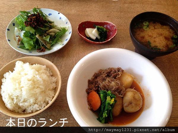 [京都] 一乘寺燕子咖啡つばめ。恬靜自在的空間 x 請給我一份午間定食 (一乘寺/咖啡店午餐/京都大學) @偽日本人May.食遊玩樂