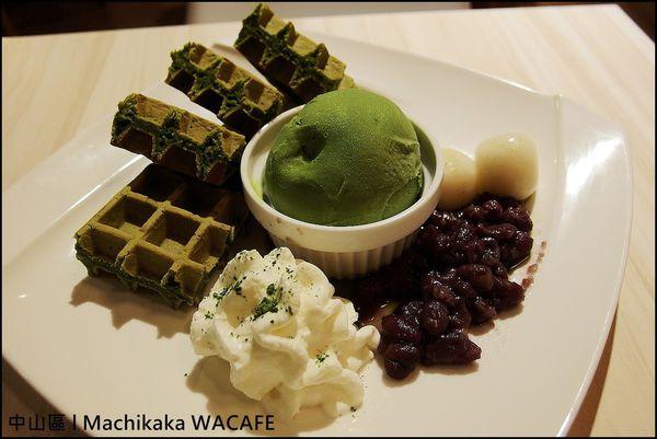[台北] Machikaka WaCafe。濃濃京都味的好吃抹茶冰淇淋 @偽日本人May.食遊玩樂