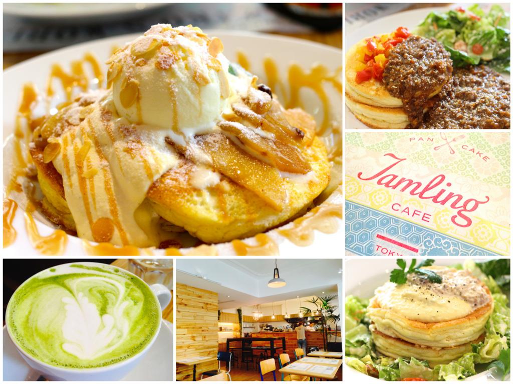[台北] Jamling Cafe。非吃不可的美味日式鬆餅 (超推) @偽日本人May.食遊玩樂