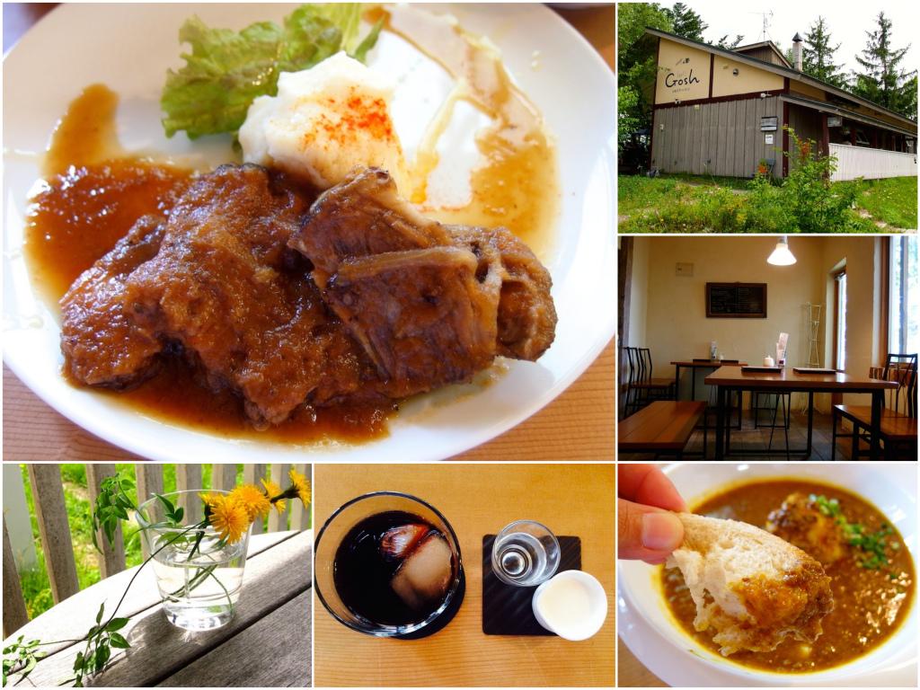 [北海道] 自家培煎咖啡 Gosh Cafe。隱身美馬牛車站的超有名咖啡店 @偽日本人May.食遊玩樂