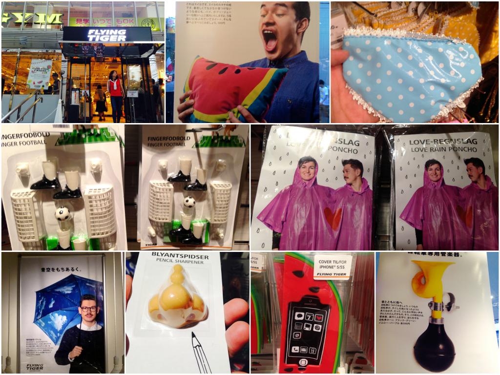 [東京] Flying tiger Copenhagen。雜貨迷必敗的北歐風格平價雜貨 @偽日本人May.食遊玩樂