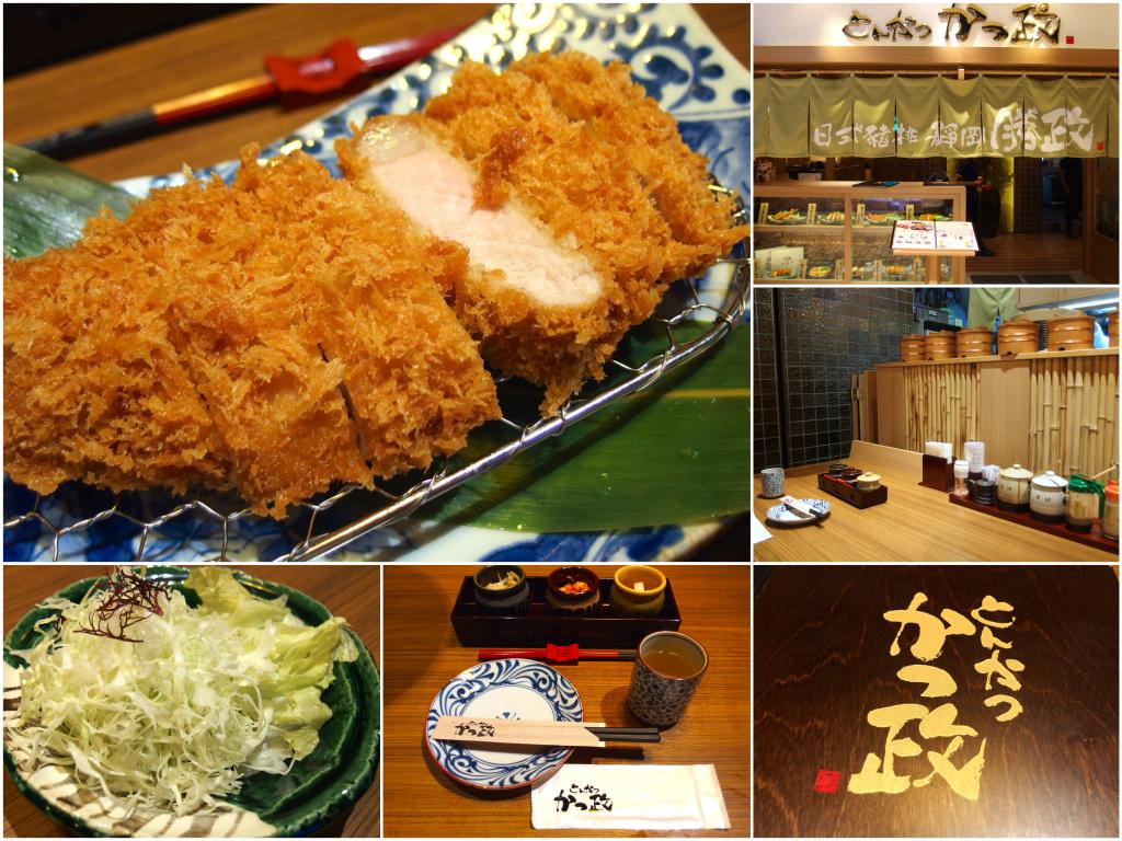 [台北] 靜岡勝政日式豬排。來自日本老店的傳統好滋味 @偽日本人May.食遊玩樂
