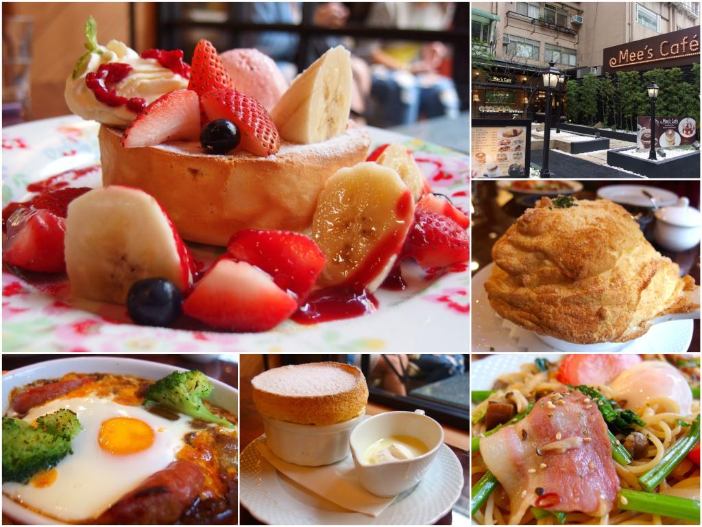 [台北] Mee's Cafe。來自日本超人氣好滋味焗烤/舒芙蕾/厚鬆餅!! 沒預約就要等到天荒地老啊 @偽日本人May.食遊玩樂