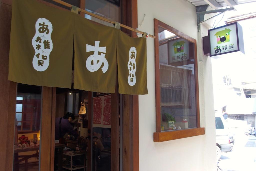 日本絕景攝影 | 踏上漫長參道,通往神秘異世界的入口「熊本 上色見熊野座神社」| 九州著名能量景點、建議交通方式 @偽日本人May.食遊玩樂