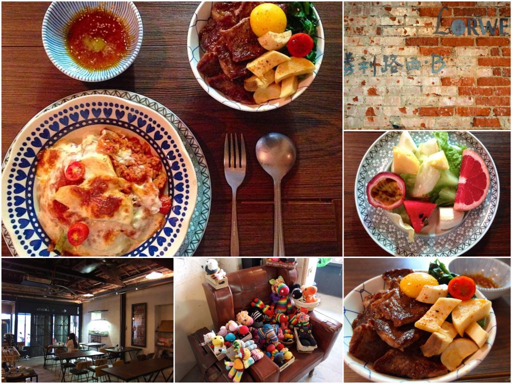 台南、美食 | 勝利路西.B 早午餐。沒有預約吃不到的溫暖手作料理 @偽日本人May.食遊玩樂