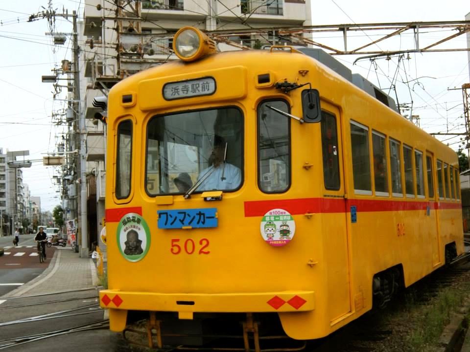 [資訊] 樂遊大阪不用錢!!! 精選大阪市內13個入場無料的觀光名所~不知道就虧大了啊 @偽日本人May.食遊玩樂
