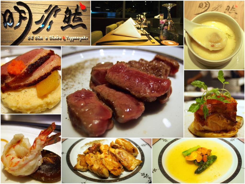 [台北] 明水然鍋物 鐵板燒。日式禪風裡的美食饗宴~低調奢華的微滿足 @偽日本人May.食遊玩樂