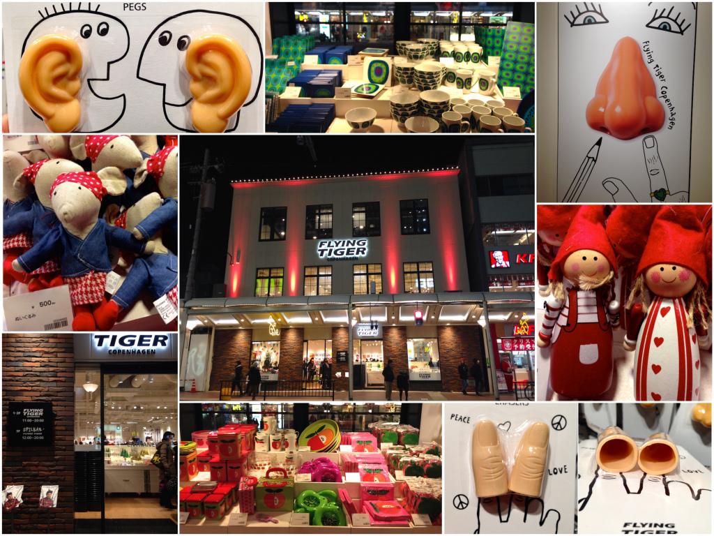[京都] Flying tiger Copenhagen 京都店 New Open。雜貨迷必逛必買! 京都真的好好買啊 @偽日本人May.食遊玩樂