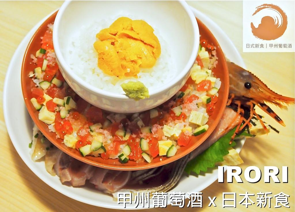 台北、美食 | IRORI 日本新食。甲州葡萄酒x超澎拜散壽司三重奏~美酒+美食真的好幸福啊啊啊 @偽日本人May.食遊玩樂