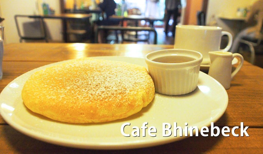 京.珈琲 l Cafe Rhinebeck (カフェラインベック)。悠閒的晨間時光 x Morning Set @偽日本人May.食遊玩樂