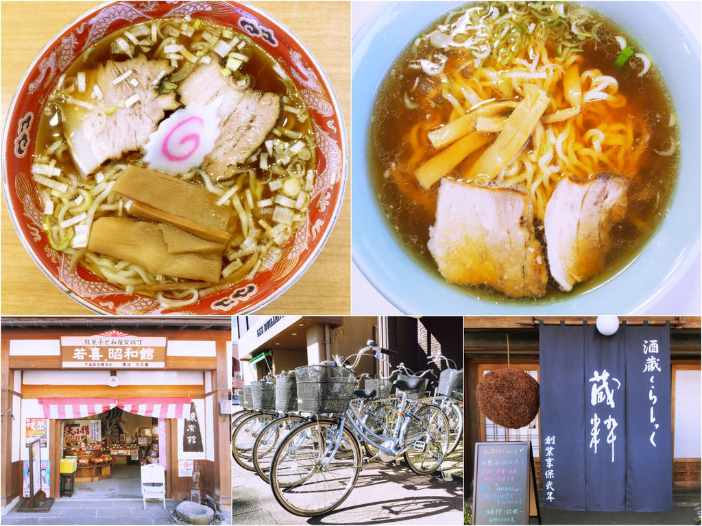 福島旅行提案 | 喜多方單車散策。 丸見食堂、くるくる軒、懷舊小物若喜商店 @偽日本人May.食遊玩樂