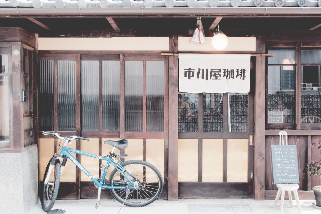 京都、珈琲 | 市川屋珈琲。堅持傳統工法的咖啡香 x 穿越古今的町家建築 (東山五条/近清水寺) @偽日本人May.食遊玩樂