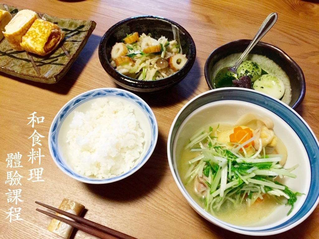 [京都] 和食料理體驗課程。一樣的京都,不一樣的旅行 @偽日本人May.食遊玩樂
