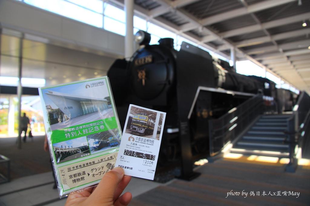 [京都] 京都鐵道博物館。鐵道迷開心/大人吹冷氣+小孩放牛吃草的好去處!! (親子旅遊/火車/鐵道/見學) @偽日本人May.食遊玩樂
