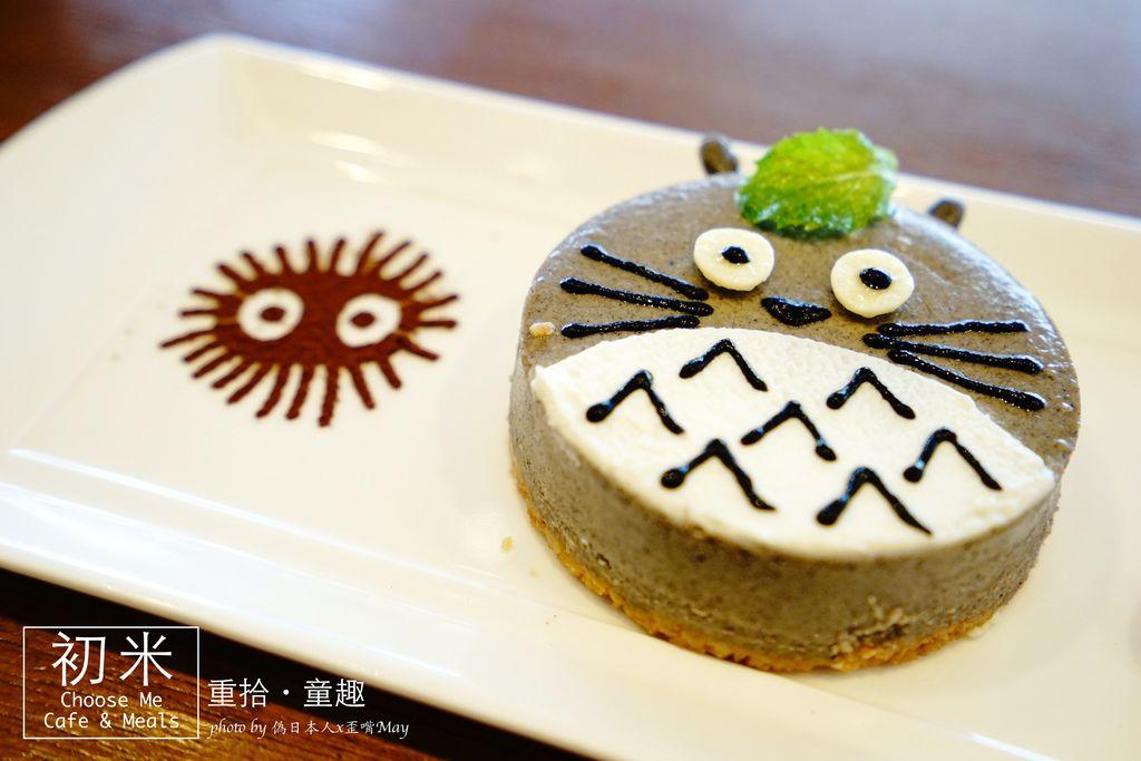 台北、中山 | 初米咖啡 Choose Me Cafe&Meals。讓人捨不得動手的卡通造型乳酪蛋糕 (中山國中捷運站、早午餐) @偽日本人May.食遊玩樂