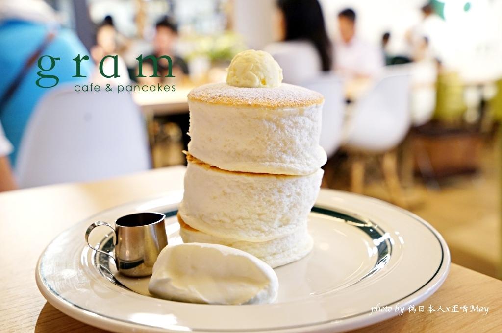 [京都] Gram Cafe & Pancakes。每日限定60份!! 入口即化的超鬆軟鬆餅 (京都河原町/枚方 T-Site) @偽日本人May.食遊玩樂