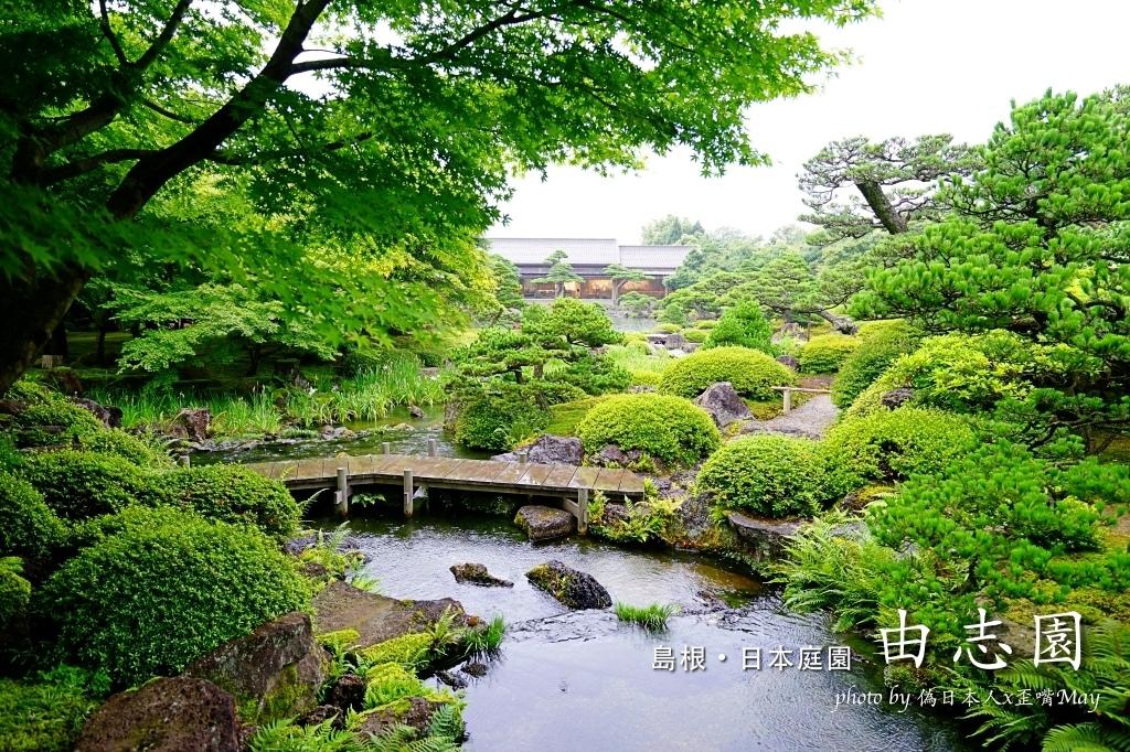 [島根] 由志園。以牡丹花聞名的迴遊式日本庭園,即使是雨天也是絕美 (大根島/人蔘) @偽日本人May.食遊玩樂