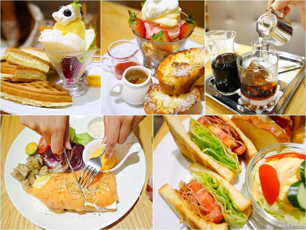 台北、美食 | 佐曼咖啡館 (Jumane Cafe)。法式歐蕾吐司/超豐富早午餐/生菜沙拉有夠讚 (姐妹聚會/朋友約會/中山商圈) @偽日本人May.食遊玩樂
