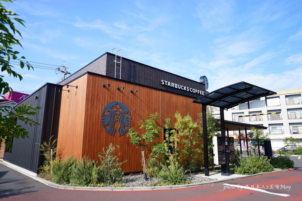 鳥取 | 日本星巴克的最後一哩路『鳥取星巴克』,年輕男女聚會聊天好去處 @偽日本人May.食遊玩樂