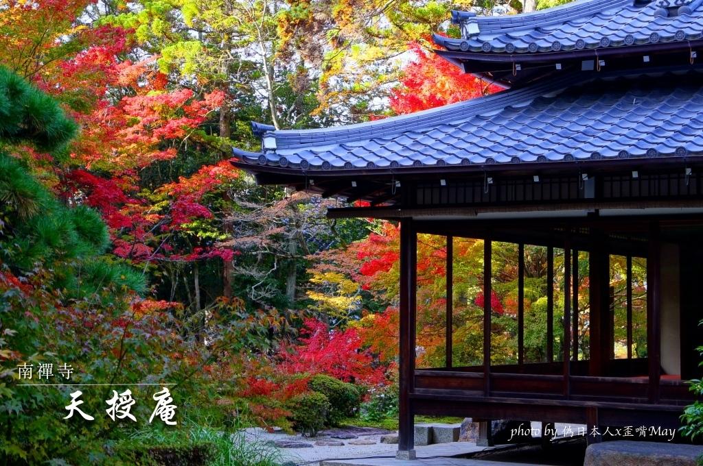 宮崎 | 日南海岸線上的神話傳說、日本唯一在懸崖洞窟裡的朱紅神社「鵜戶神宮」(うどじんぐう) | 詳細交通方式、參拜方式及路線 @偽日本人May.食遊玩樂