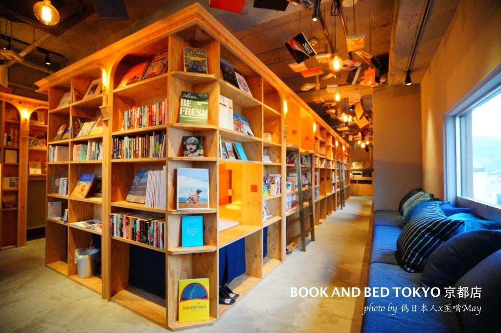 [京都] BOOK AND BED TOKYO 京都店。享受在書鄉裡入睡的樂趣 (近祇園四条/交通超方便/背包住宿/文末有交通方式) @偽日本人May.食遊玩樂