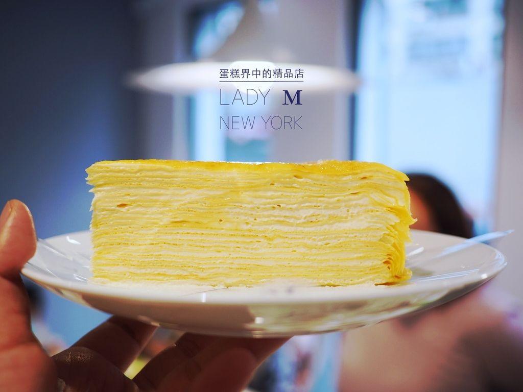 台北、大安 | 蛋糕中的精品店『Lady M』。直擊旗艦店新開幕!一次品嘗全系列 12 種蛋糕 (各口味完全分析及個人評比) @偽日本人May.食遊玩樂