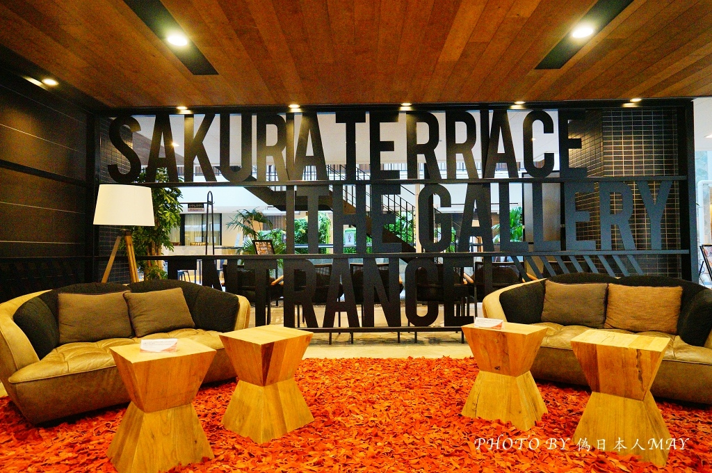 [京都] Sakura Terrace The Gallery (櫻花露台畫廊酒店)。京都車站八条口/交通方便/設計風時尚旅店 @偽日本人May.食遊玩樂