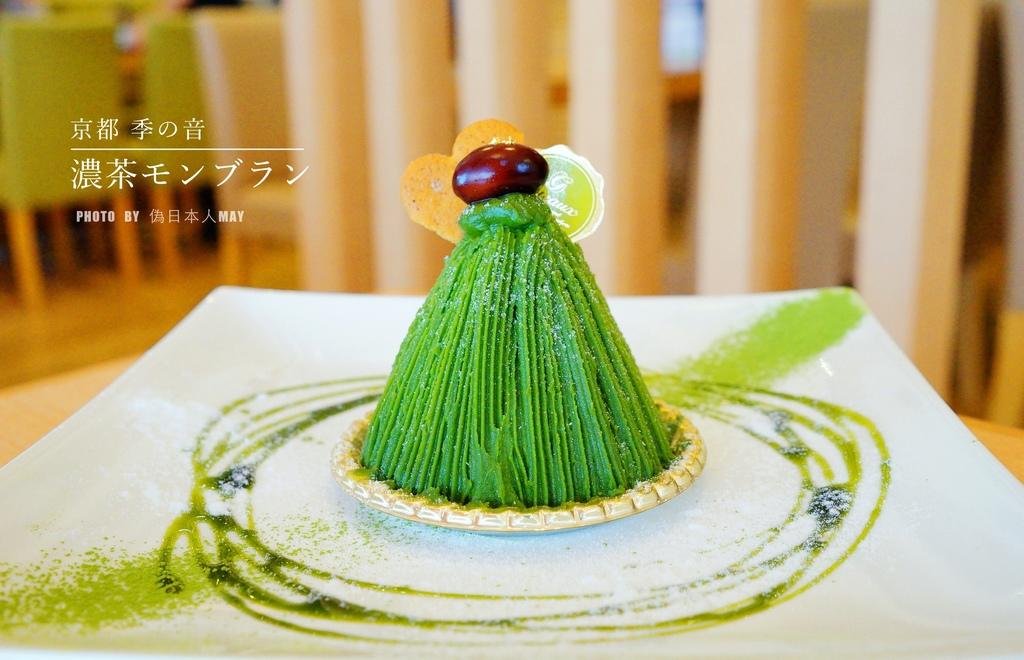 台北、中山 | 推開一扇通往小法國的木門,汲取巷弄間的樸實幸福滋 | Binôme Dessert 彼儂甜點 ( 捷運行天宮站、限量手工甜點 ) (閉店) @偽日本人May.食遊玩樂