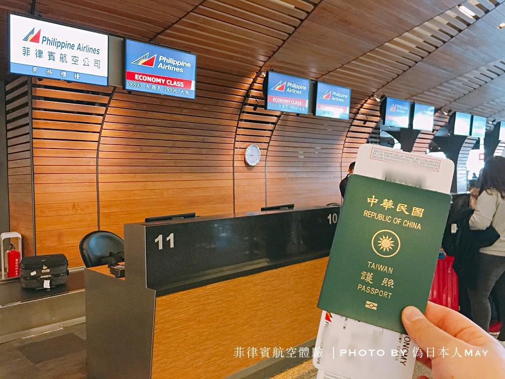 [資訊] 菲律賓航空初體驗。台北–關西空港(TPE-KIX ) 飛行紀錄 @偽日本人May.食遊玩樂