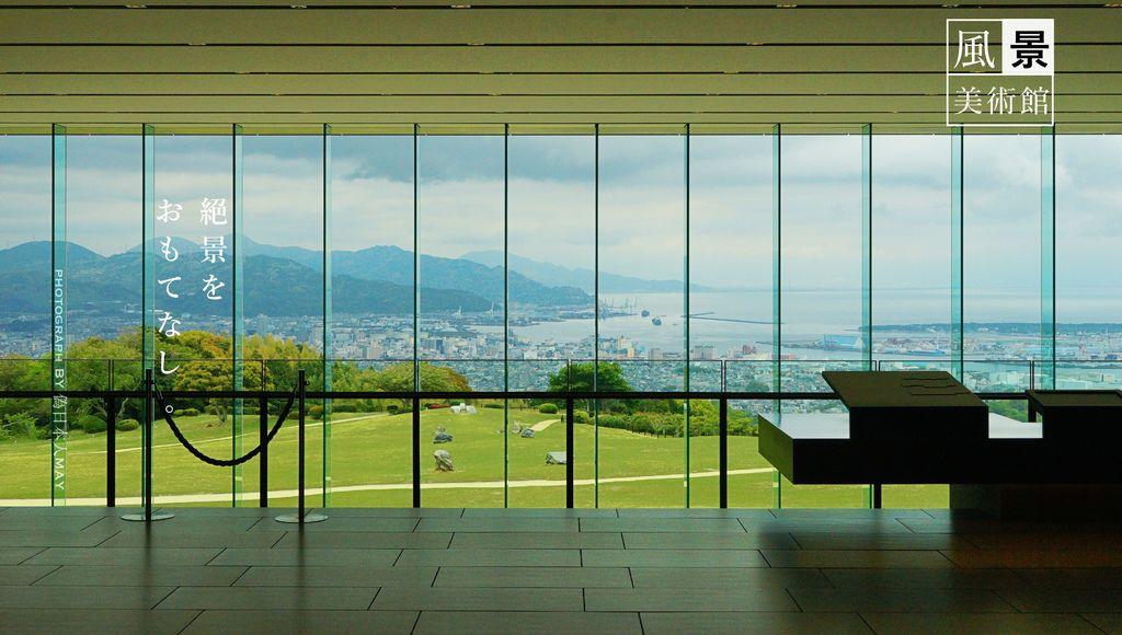 靜岡 | 風景美術館 日本平ホテル。讓富士山為你喚醒每一個早晨,享受大地的美好滋潤 (早餐豐富超好吃 / 近久能山東照宮) @偽日本人May.食遊玩樂