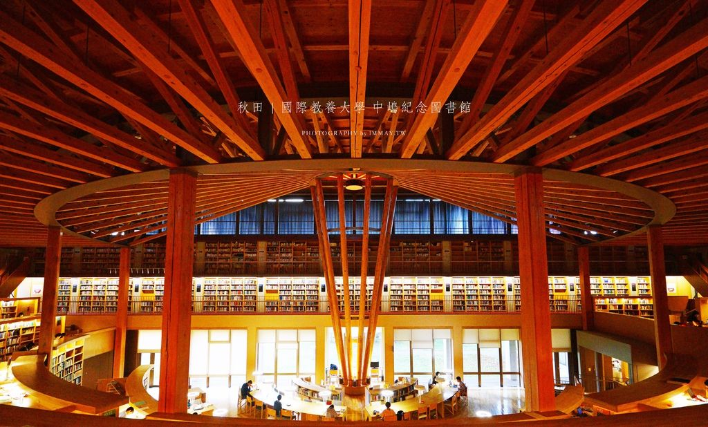 秋田 | 日本最美的圖書館之一國際教養大學「中嶋紀念圖書館」| 在羅馬競技場裡與知識搏斗 @偽日本人May.食遊玩樂