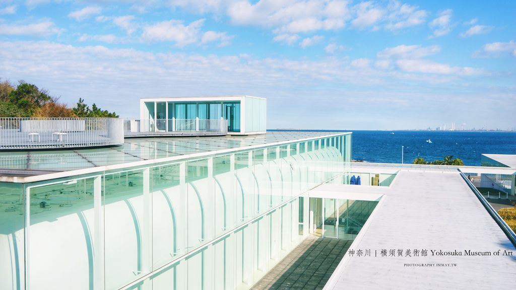 神奈川 | 橫須賀美術館 Yokosuka Museum of Art。坐擁觀音崎公園,望向無際的東京灣 (三浦半島、附交通方式) @偽日本人May.食遊玩樂
