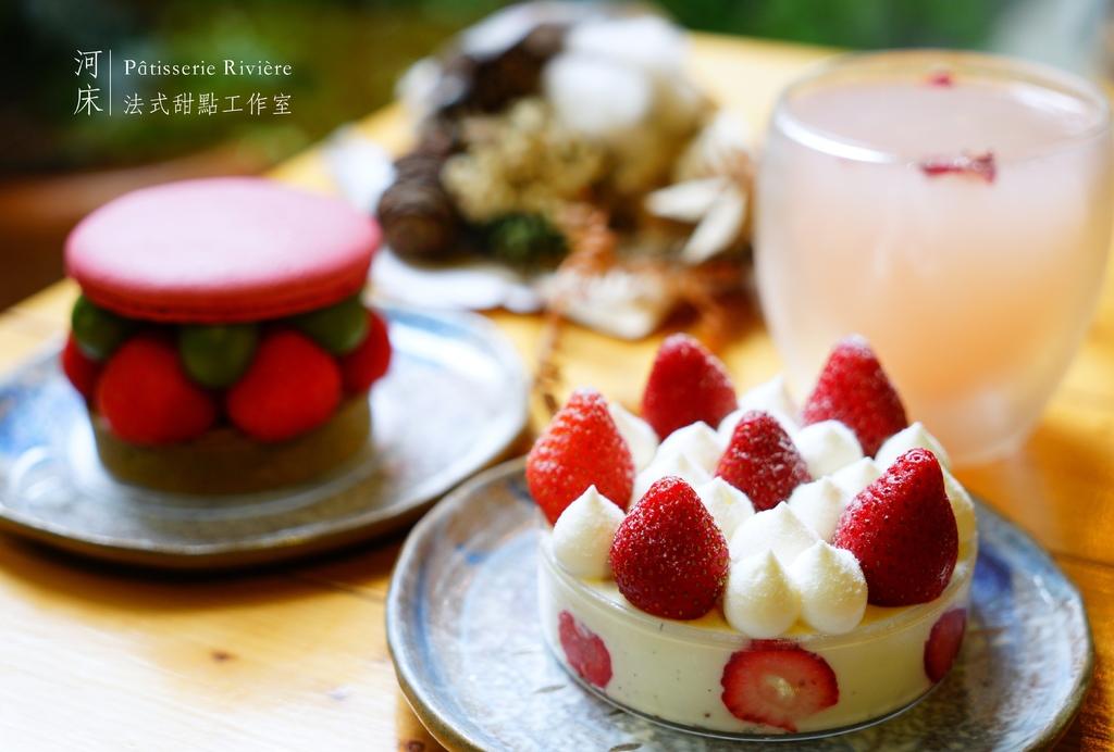 台北、大安 | 河床法式甜點工作室 –  Pâtisserie Rivière。可愛度破表的法式甜點 / 環保注重店舖 / 近信義安和站 (已歇業) @偽日本人May.食遊玩樂