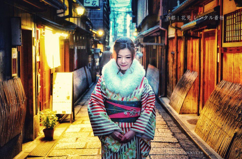 京都 | 京都花見和服。來到京都怎能不當一天偽日本人,體驗古都的漫遊氛圍呢 ! (祇園、花見小路、八坂神社) @偽日本人May.食遊玩樂