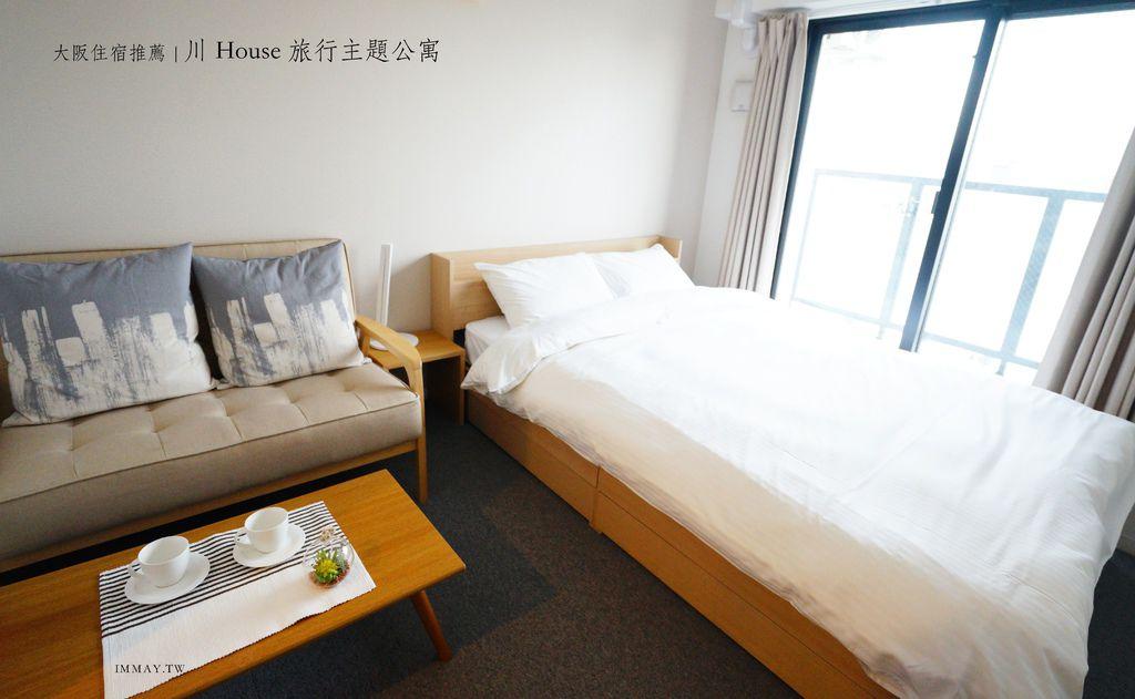 大阪 | 川 House 旅行主題公寓。體驗日劇裡的日本上班族住宿,當個短暫的偽日本人吧 (生活機能佳 / 交通便利 / 獨立空間) @偽日本人May.食遊玩樂