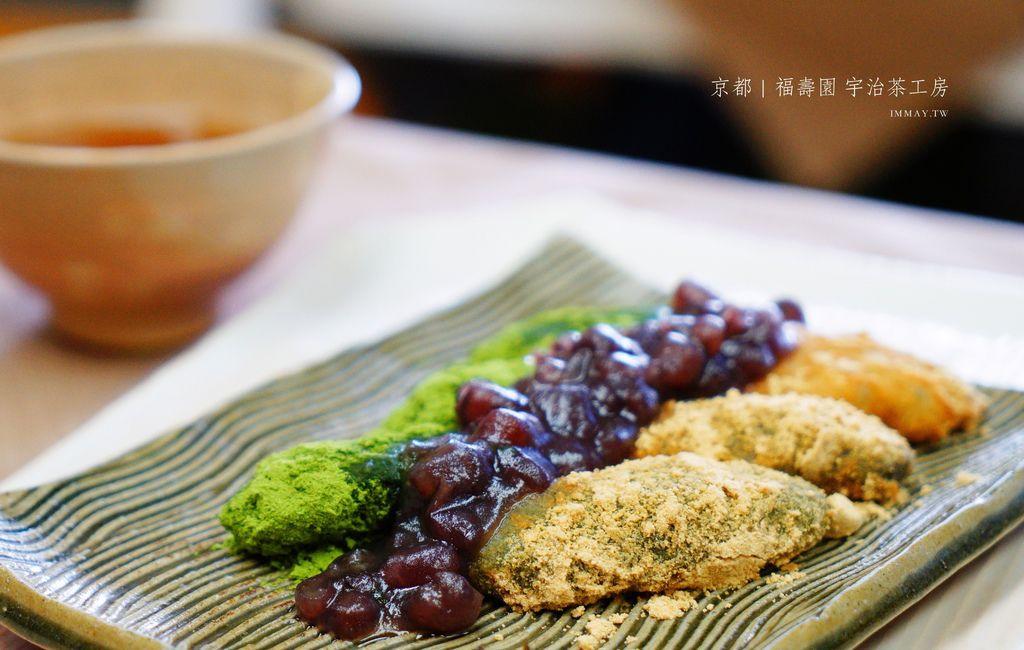 京都、抹茶 | 百年老店令人驚豔的抹茶甜點。福壽園 宇治茶工房 @偽日本人May.食遊玩樂