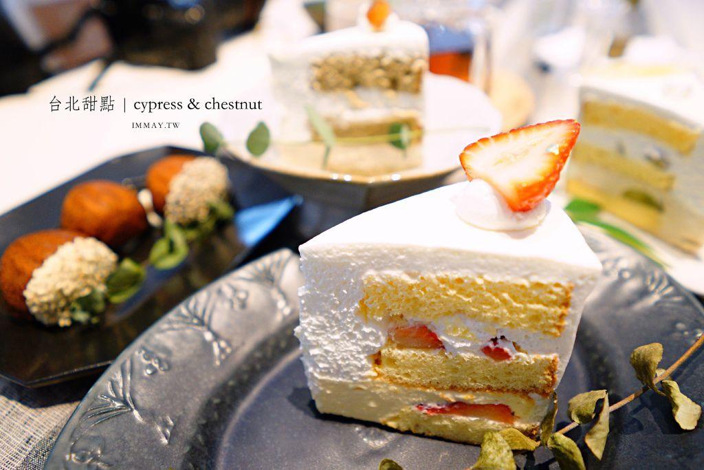 台北、大安 | 預約制的手工甜點工作室「 cypress & chestnut 」。與療癒系甜點的幸福相遇,一吃即愛上的美好滋味 @偽日本人May.食遊玩樂